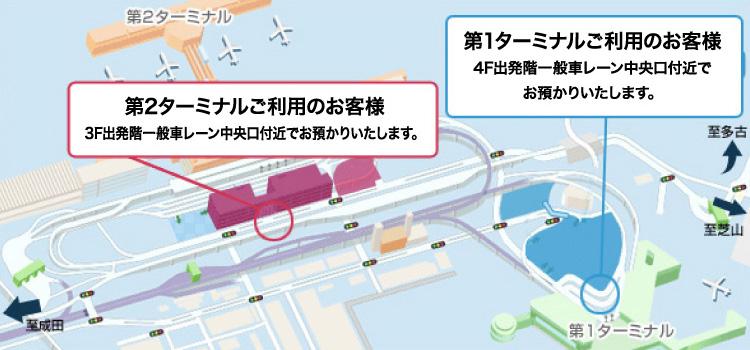 成田空港MAP