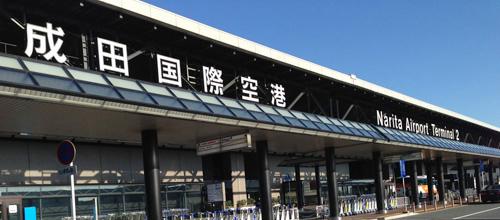 成田空港 J3PARKING